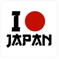 """I """"heart"""" Japan"""