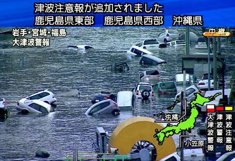 Les images d'actualité sur les réseaux:le séisme japonais